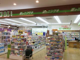 新潟_にしわき薬局