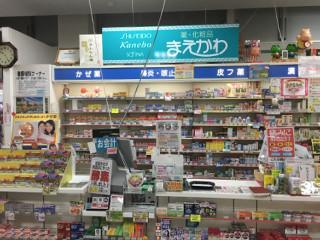 新潟_まえかわオオカ゛タ店