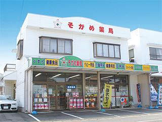 愛媛_そか゛め薬局