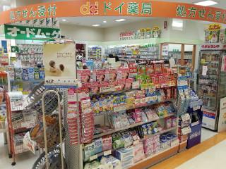 千葉_ト゛イ薬局エホ゜カ店
