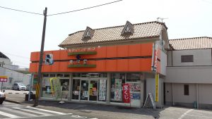 高知県 田所大学堂