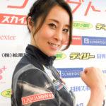 プロボウラー姫路麗さんが関西オープンにて優勝!