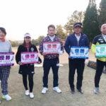 日本プロドラコン協会主催飛びゴルin兵庫