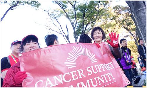 大阪マラソン (2)