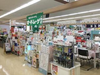 新潟_竹石薬局ローサ店