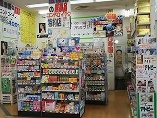静岡_薬のすみれ屋