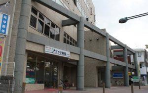 大阪府 プラザ薬局 久宝寺店